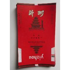 沂州(wh250168)_7788收藏__收藏热线