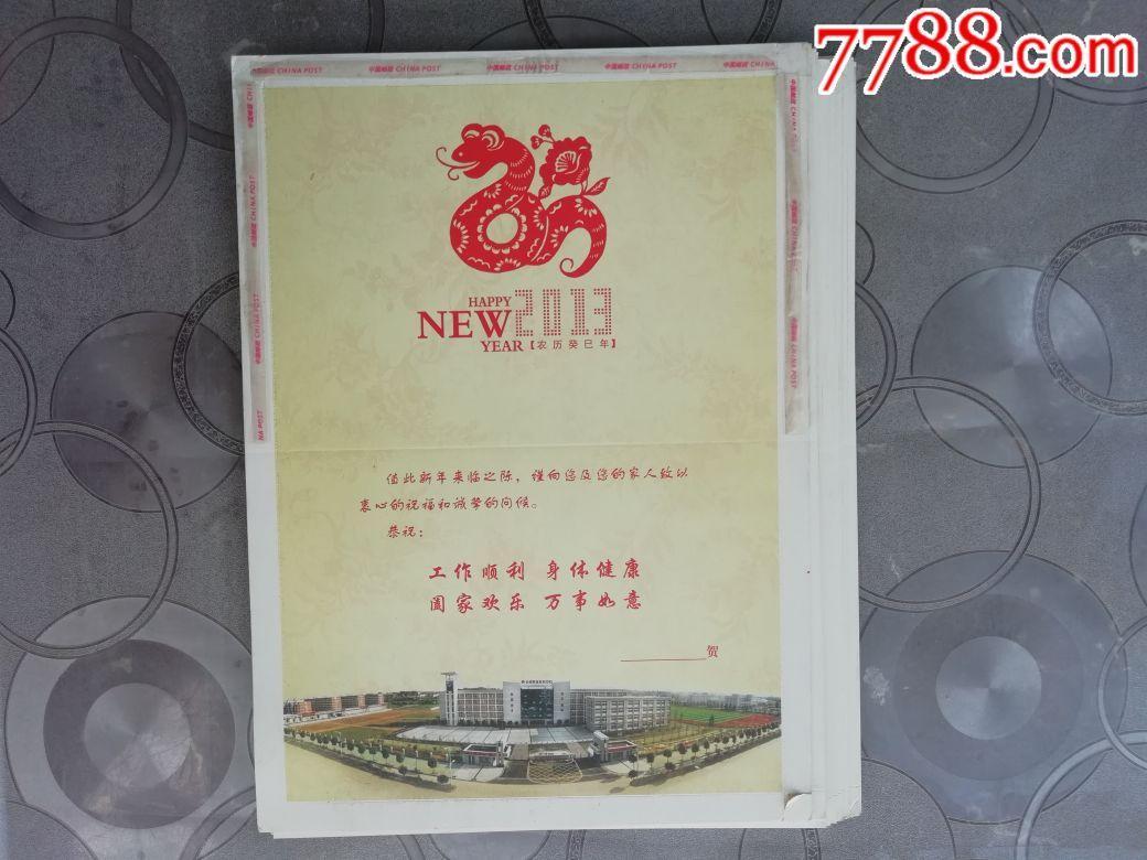 1.2面值信卡10个_第2张_7788旧货商城__七七八八商品交易平台(7788.com)
