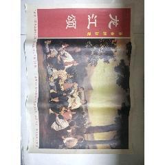 宣传画,龙江颂(wh247559)_7788收藏__收藏热线